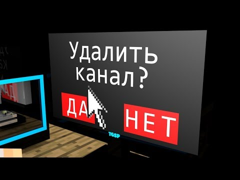 САМЫЙ СТРАШНЫЙ СОН В MINECRAFT!