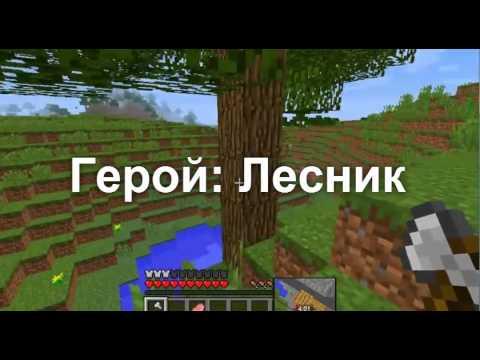 """""""Krot +"""" - Часть 1 - Артистизм."""