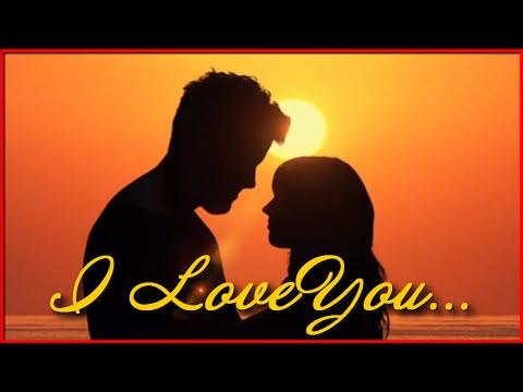 Мп3 признание в любви