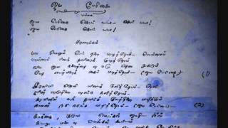 Jaya Perikai Kottadaa ~ Rendered by Seergazhi S. Govindarajan