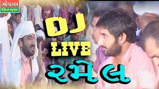 Download DJ Live Ramel 2017 | Gaman Santhal | Latest Nonstop Full HD Ramel 3Gp Mp4