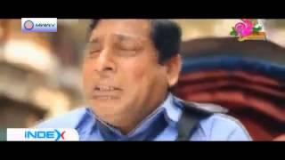 Bangla Natok Funny Scene By Mosharraf Korim Serial No3