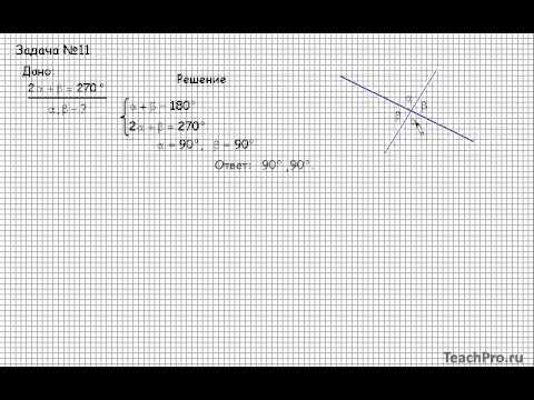 88 Геометрия 6 10 класс № 10 11 20 22