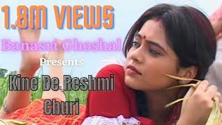 Download kine de reshmi churi.banasri ghoshal 3Gp Mp4