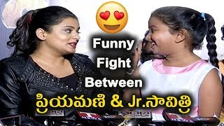 Funny Fight Between Priyamani and Jr Savitri @Sirivennla Movie Press Meet