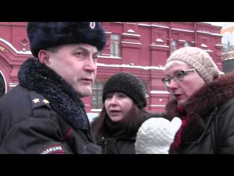 Беспредел  подполковника Бородина на Манежной площади.