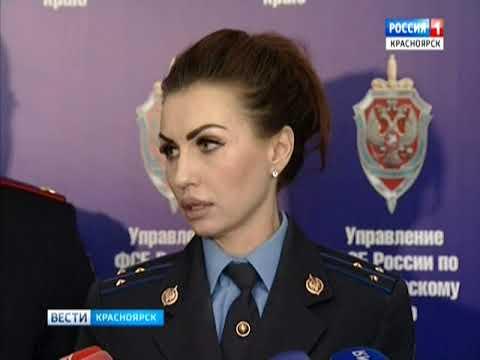 В Красноярске задержаны участники террористической ячейки