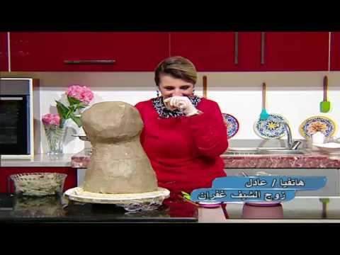 سر بكاء الشيف #غفران_كيالى بسبب مكالمه زوجها على الهواء #هيك_نطبخ #عيد_الحب #فوود
