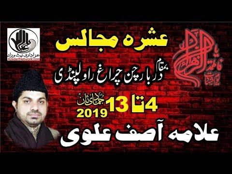 Live Ashra Majalis 9 Jamad Sani 2019 Darbar Chan Charagh RWP