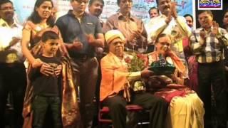 Mumbai News Kannada - Kulala Sangha Churchgate -Dahisar Educational Fund rising programme