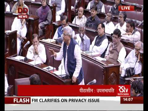 Finance Minister tables Aadhaar Bill in Rajya Sabha