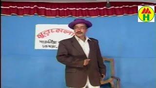 Various Artist - Gunai Bibi | Jatra | Part 2