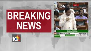 CPM MP Salim Speech In Parliament | Cancellation of banknotes | Modi Government
