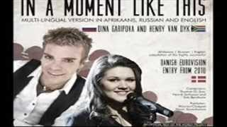 Dina Garipova & Henry van Dyk - In a moment like this / Дина Гарипова & Генри ван Дик