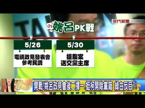 台灣-年代向錢看