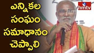 LB Nagar BJP Leader Perala Sekhar Rao Comments on Election Commission | hmtv