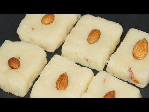 Rava Burfi Recipe | Suji barfi recipe by siriplaza | Diwali sweets recipe