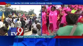 'Huge rally' for Talasani Srinivas Yadav nomination