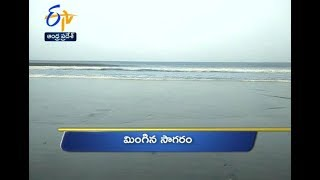 Andhra Pradesh | 17th June 2018 | Ghantaravam 10 PM News Headlines