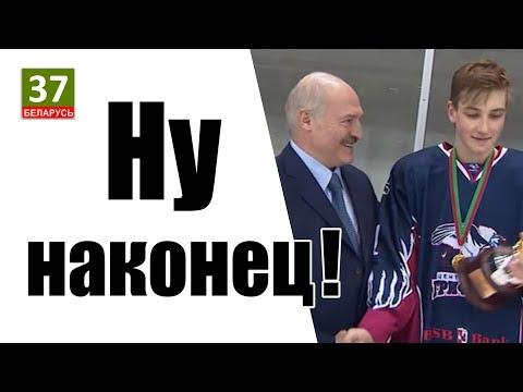 Николай Лукашенко сам не ожидал, что придётся. Главные новости Беларуси.ПАРОДИЯ. 32