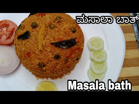 masala bath in kannada/easy masala bath recipe