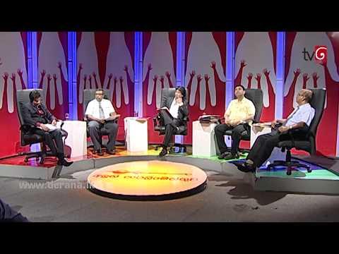 Aluth Parlimenthuwa | මෙරට වෛද්ය අධ්යාපනයේ අනාගතය සහ නොවිසඳුණු සයිටම් අර්බුදය - 09th August 2017