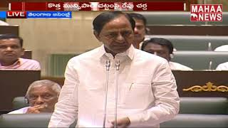 CM KCR andamp; Akbaruddin Owaisi On Medical College Professor Retirement andamp; New Municipal Act | MAHAA NEWS