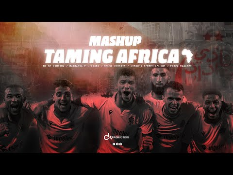 TAMING AFRICA - MASHUP BY DJ K-RIM