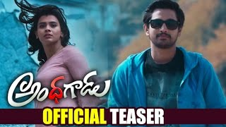 Andhhagadu Movie Teaser | Raj Tarun,Hebah Patel,Veligonda Srinivas | Latest Telugu 2017 Movies