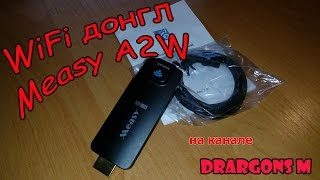 Measy A2W Miracast TV Dongle / Обзор WiFi тв донгла