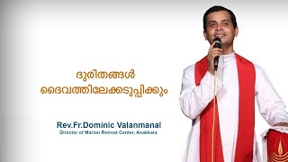 Fr. Dominic Valanmanal | THE RESURRECTION EPISODE-211 | Adversities bring us close to God