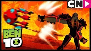 Ben 10 Deutsch | Der Omni-Trick Teil 4 | Cartoon Network