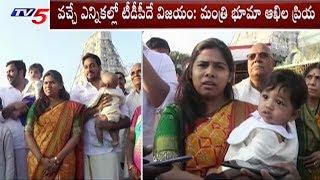 Minister Bhuma Akhila Priya Visits Tirumala