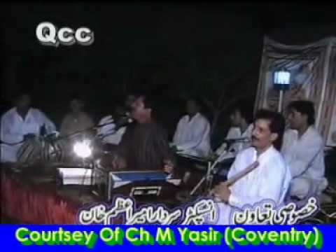Attaullah  singing and khwajgan TAUNSA enjoying