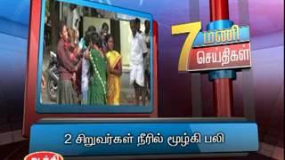 25TH APR 7PM MANI NEWS