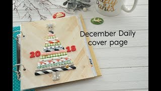 Decembe Daily Cover page