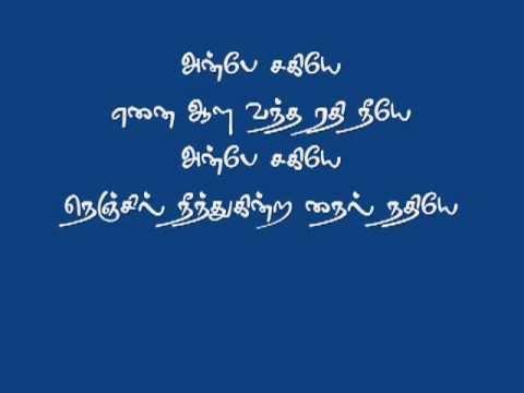 Anbe Sagiye By Boomerangx Ft Dhilip Varman Music By Sundrra video