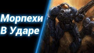 Зергам Нет Числа! [The Ship Survive] ● StarCraft 2