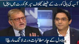 Harf E Raaz 17 October 2016   Asia Bibi Toheen E Rasalat Case   Talk Show