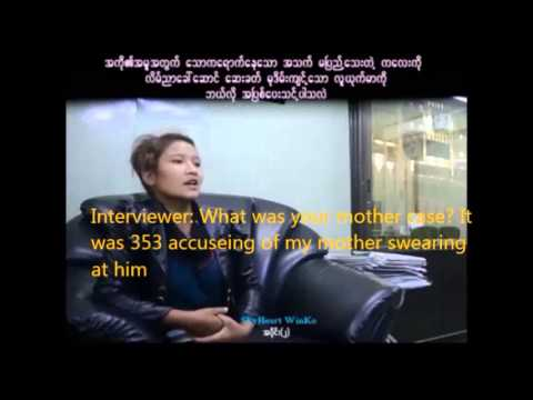 Full Video Interview With Mandalay Rape Case Victim video