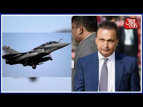 Partnership With Reliance Was Mandatory For Dassault In Rafale Deal, Reveals New Document | Breaking