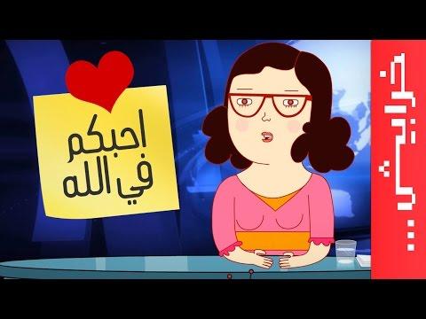 خربوشة تي في: الحلقة الثامنة (لرجل في رمضان)