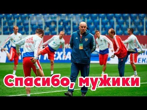Сборная Россия на 70м месте, и другие сюрпризы рейтинга ФИФА.
