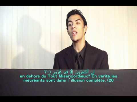 Al Mulk * tres belle recitation du Coran :: Marocain MAROC قارئ مغربي