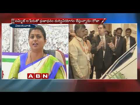 YCP MLA Roja Slams CM Chandrababu Naidu Over Singapore Tour