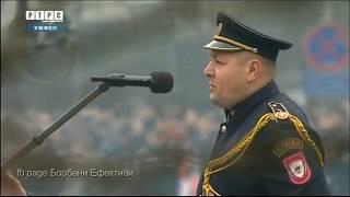 Sabaton March to War for Day of Republika Srpska