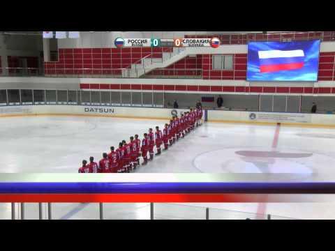 PRESIDENT SPORTS CLUB CUP : Russia - Slovakia 2.11.2015 (U-16)