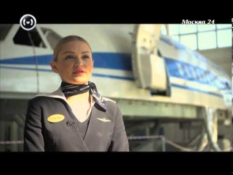 """""""Познавательный фильм"""": Как стать бортпроводником"""