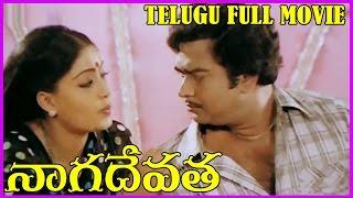 Naga Devatha || Telugu Full Length Movie || Arjun, Ranga Nath , VijayaShanthi, Rajini