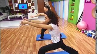 الرياضة - تمارين اليوغا